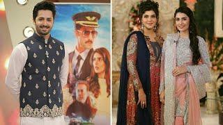 Ayeza Khan and Danish Taimoor latest beautiful Photo Collection | June 2018