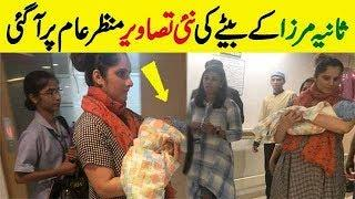 Sania Mirza Baby Boy New Pics Viral - Shoaib Malik and Sania Mirza First Baby Izhan Mirza Malik