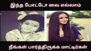 Kollywood Celebrities Unseen Childhood Photo Collection