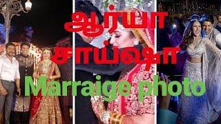ARYA SAYYESHA MARRAIGE PHOTO COLLECTION || watch it