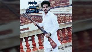 Chamar new song photo collection 2019