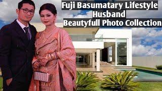 Fuji Basumatary Lifestyle : Husband And Beautyfull Photo Collection 2019