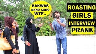 Roasting CUTE GIRLS & BOYS Interview Prank | LahoriFied