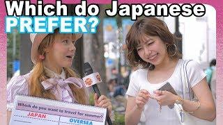Japan VS Abroad: Where do Japanese girls and boys really want to go in summer