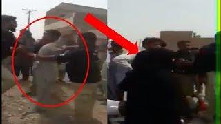 Punjab Police beat a boy & girl  - See Result of Fake love -  Alif Info