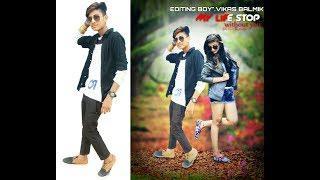 COUPLE PHOTO EDITING || GIRL AND BOY ||--||PicsArt tutorial ||--BY--|| VIKAS BALMIKI ||