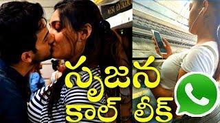 Srujana Breakup Audio Call | Love Failure Boy Frustration on his Ex Girlfriend
