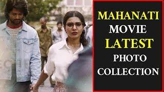 Actress #Samantha And #VijayDevaraonda's #Mahanati Movie Lovely Photo Collection