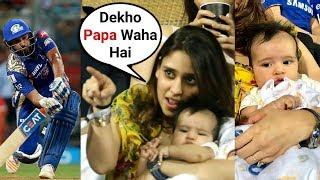 Rohit Sharma Daughter Samaira Sharma Cheering Him At IPL 2019