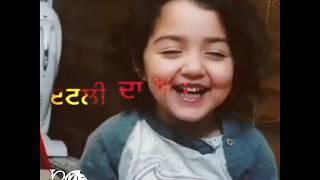 So cute baby WhatsApp status punajbi 2019 #cutebaby #whatsappstusts