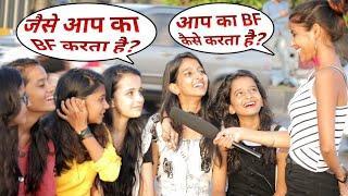 Annu Singh: fake Reporter Prank Cute Girl | Reporter Prank In Mumbai girl | prank in India | BR bhai