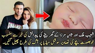 Sania Mirza and Shoaib Malik Become Parents of a Cute Baby Boy