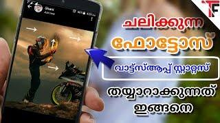 How To Create Motion Picture In Android | Motion Picture Whatsapp Status | Android Editing Tutorial