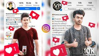 Rc Edit-INSTAGRAM TRENDING PHOTO EDITING || NEW CONCEPT PHOTO EDITING STYLISH PHOTO EDITING