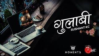 Sushant KC - Gulabi (Official Lyric Video)