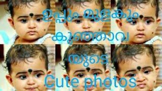 ഉപ്പും മുളകും (Uppum mulakum)കുഞ്ഞാവയുടെ കിടിലൻ expression photo collection