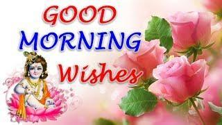 Good Morning Whatsaap Status || Beautiful Good Morning Status || Good Morning Wishing Status Video