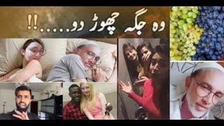 20 years Girl 2nd viral video vs is ma tara ghata