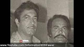 Sultan Rahi and Mustafa Qureshi photo collection | Rare photos