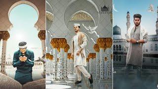 Eid Mubarak Special Photo Editing 2019 || Ramjan Special Photo Editing Tutorial