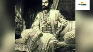 "Shivaji Maharaj"" Original Photos Found In London real and Original Photo Collection 23 sep 2018"