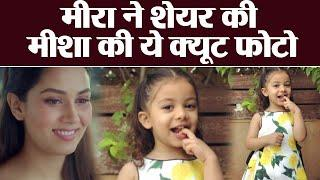 Mira Rajput shares her daughter Misha Kapoor's adorable photo with an emotional post | FilmiBeat