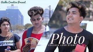 Photo | College Crush Love Story | Luka Chuppi | Karan S | Radhe Creation