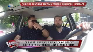 WOWBIZ (09.07.2018) - Farsa verii pentru Bursucu! Clipe de tensiune maxima! Partea 1