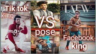 Viralposeindia || tiktok king vs Facebook king || Photography pose