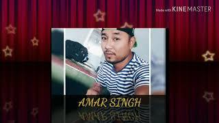 Amar sing photo collection