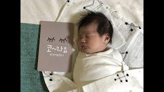Adorable baby Ara's born photo collection before go home