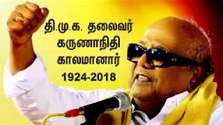 Dr. Karunanidhi rare photos/ Dr. Kalangar rare collection photo/ RIP Dr.kalangar /latest news about