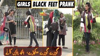 Girls Black Feet Prank | Goray Mukhray Hath Paon Kaalay | Prank in Pakistan | India | UK | Twist