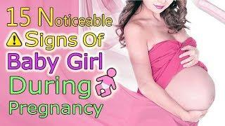 "15 Noticeable Signs You Are Pregnant With A ""BABY GIRL"", Discover Your Baby's Gender NOW!"