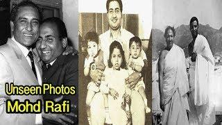 Watch Rare and Unseen photo collection of Legendary Bollywood Singer Mohd Rafi