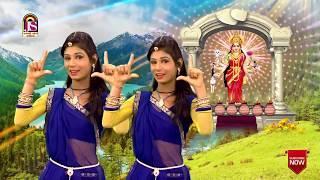Jyoti Vanzara || Laavi Maa No Photo || New Gujarati Song || FULL HD VIDEO