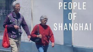 Anthropology in Shanghai with photo collection by Me مردم شناسی در شانگهای با مجموعه عکس های من