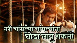New boys attitude special wattsapp status || bhaigiri status #36