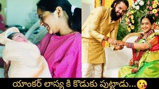 Anchor lasya blessed with baby boy photos||యాంకర్ లాస్య కి కొడుకు పుట్టాడోచ్||