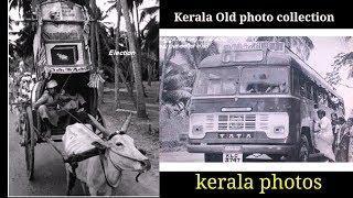 കേരളത്തിലെ ചില പഴയകാല ഫോട്ടോസ്| Kerala Old photo collection