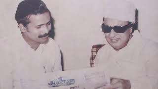 MGR Rare Photos : M G Ramachandran Unseen Photo Collection