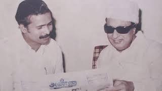 MGR Rare Photos : M G Ramachandran Unseen Photo Collection