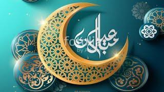 Eid mubarak | New WhatsApp Status Eid Mubarak