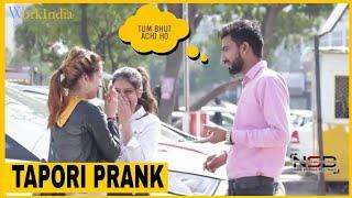 Tapori Boy ASKING Cute GIRLS For a DATE Prank || NSB