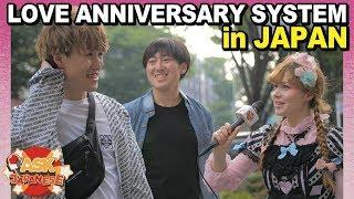 Japanese Dating 101: How to celebrate anniversaries in Japan! Girls and boys give advice