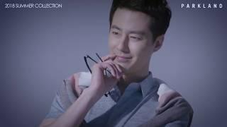[Photo Shoot] Jo In Sung - PARKLAND 2018 Summer Collection