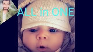 Most interesting ringtone & cute baby