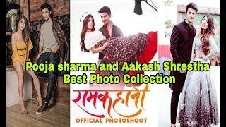 Aakash Shrestha And Pooja Sharma Best Some Photo Collection// 2075