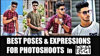 How to POSE like a MODEL for SEXY PHOTOS {STEP BY STEP TUTORIAL} | Male poses 2018