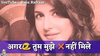 Katrina Kaif Mast Attitude Status || Simple Girl Attitude status || Attitude status for Girls ||